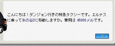 c0126472_245959.jpg