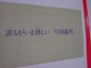 b0127073_1692882.jpg
