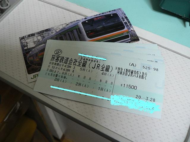 f0051679_22301630.jpg