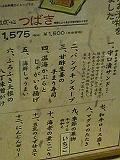f0060379_22162987.jpg