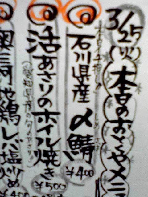 f0136780_161971.jpg