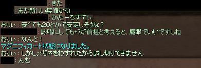 f0024889_1942466.jpg