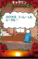 a0068693_0232796.jpg