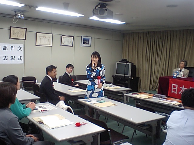 第三回日本人の中国語作文コンクール表彰式会場 11_d0027795_15524840.jpg