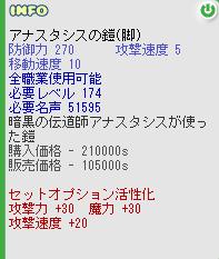 f0136295_393237.jpg