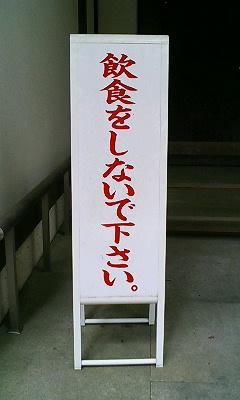 e0068320_0182746.jpg