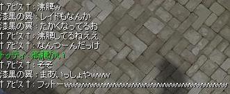 f0107520_936083.jpg