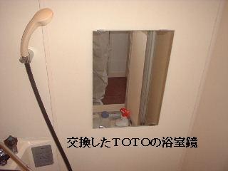 f0031037_17572560.jpg