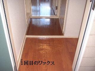 f0031037_1801115.jpg