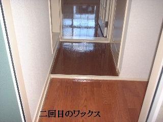 f0031037_1802290.jpg