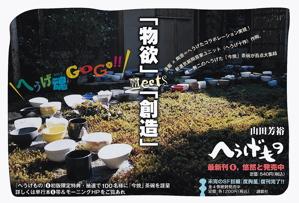 vol.348 〈Numero TOKYO〉5月号〜白い器のあるアートな生活_b0081338_493278.jpg