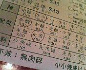 お昼ご飯+おやつ=700円_d0087642_044164.jpg