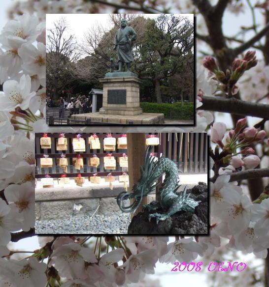 上野西郷像