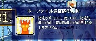 b0120249_6362811.jpg