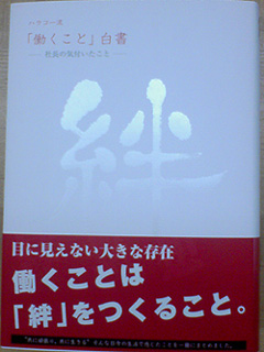 b0096552_9419100.jpg