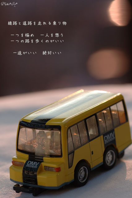 c0144353_156697.jpg
