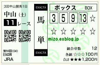 b0042567_11485662.jpg