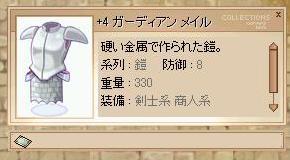 e0129270_0343580.jpg