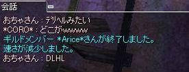 a0049381_2553430.jpg