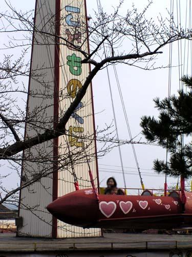 函館公園こどもの国が開園_f0092382_12163217.jpg