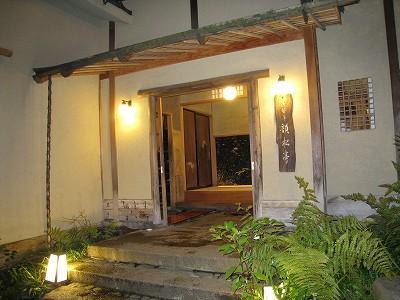 上野の桜と、韻松亭①_e0139694_20491340.jpg