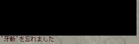 a0035704_624147.jpg