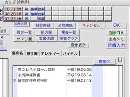 b0028732_10161762.jpg