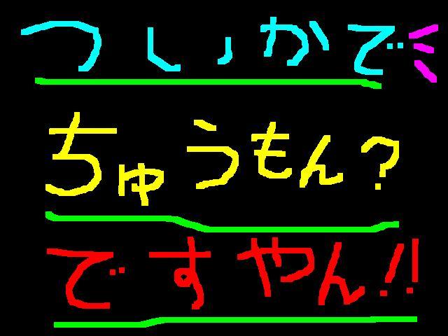 f0056935_1744762.jpg