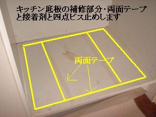 f0031037_14593998.jpg