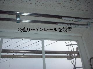 f0031037_1501345.jpg