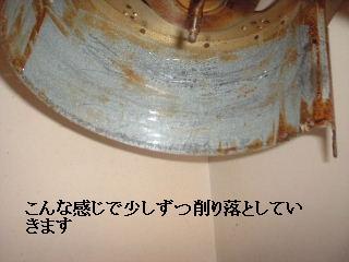 f0031037_151022.jpg