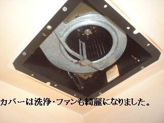 f0031037_1512217.jpg