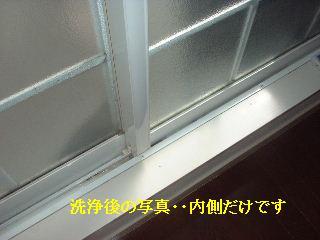 f0031037_1521978.jpg
