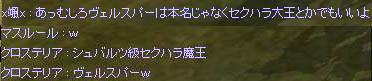 f0031243_10523477.jpg