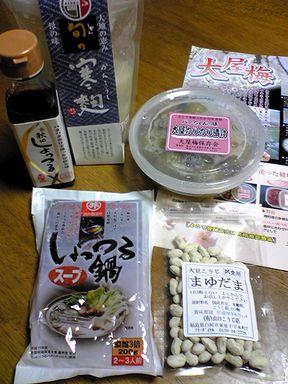発酵食品_f0081443_2041589.jpg