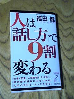 f0099147_1404836.jpg