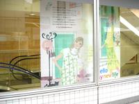 町田を訪ねてきました_e0044855_3582215.jpg