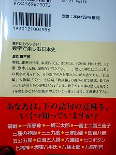 e0045856_1942356.jpg