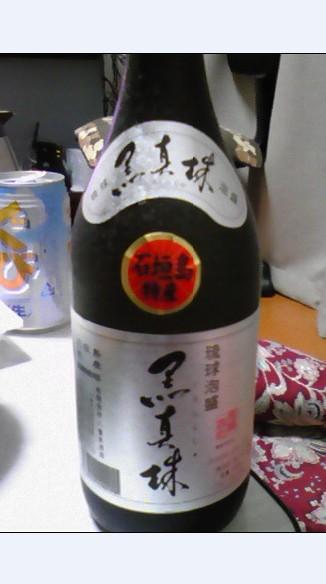b0032757_20105849.jpg