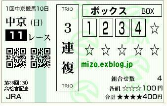 b0042567_11404061.jpg