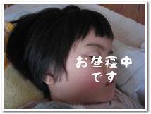 f0124273_1721045.jpg