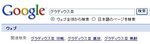 d0072677_20404349.jpg