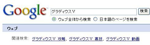 d0072677_204055100.jpg