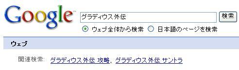d0072677_20415636.jpg