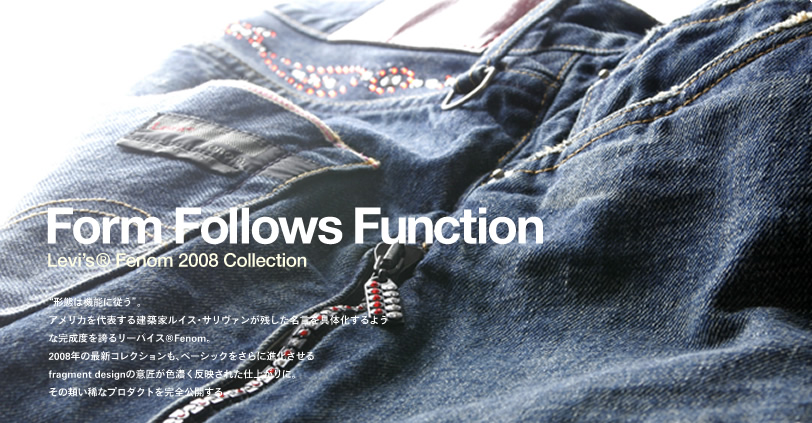 Levi\'s Fenom 2008 Collection_f0011179_7374192.jpg