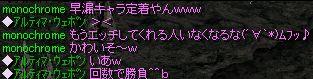 f0122080_15362555.jpg