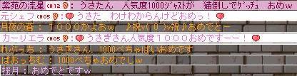 f0095185_19283169.jpg