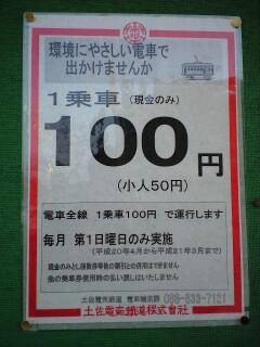 f0111289_1223882.jpg