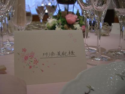 桜満開_b0105897_20435427.jpg