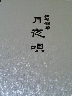 f0037097_23303051.jpg